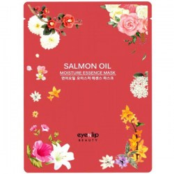 Купить Eyenlip Moisture Essence Mask Salmon Oil Киев, Украина